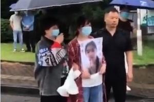 寧波工程學院外教殺害女學生 校友發聲學校打壓