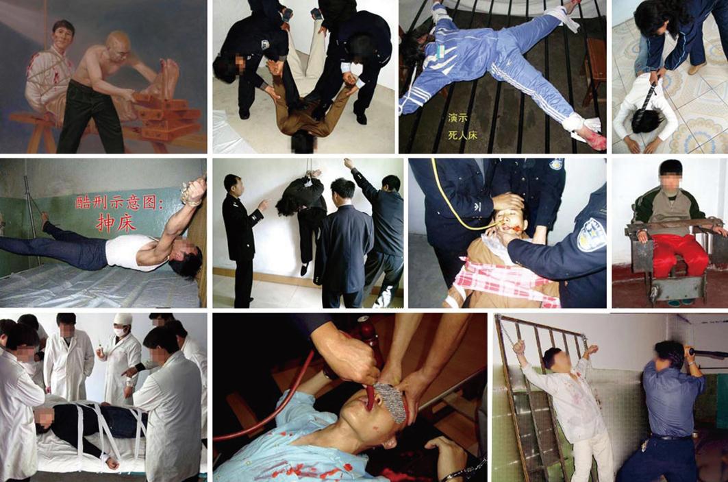 中共監獄迫害法輪功學員所實施的種種酷刑演示圖(明慧網)