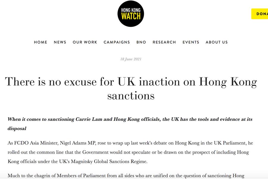 關注香港的英國非政府組織「香港監察」6月18日發文表示,英國政府有越來越多的證據和方法,來制裁特首林鄭月娥等香港官員,強調英國沒有理由不採取行動。(香港監察網頁截圖)
