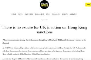 香港監察:英國具足夠證據 對林鄭等香港官員採取行動