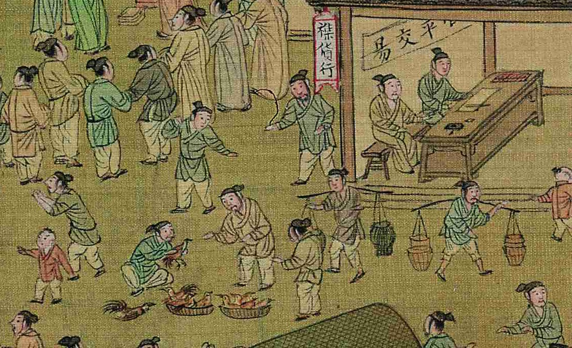 「無商不尖」的讓利行為,是古代商人做生意奉守的黃金法則,也是商人成功的祕訣。圖為明仇英《清明上河圖》描繪的市井小販。 (公有領域)