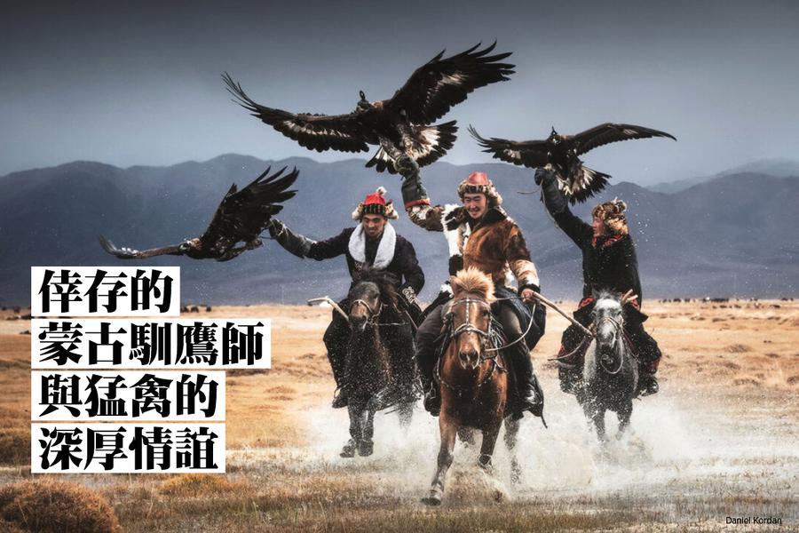 倖存的蒙古馴鷹師與猛禽的深厚情誼