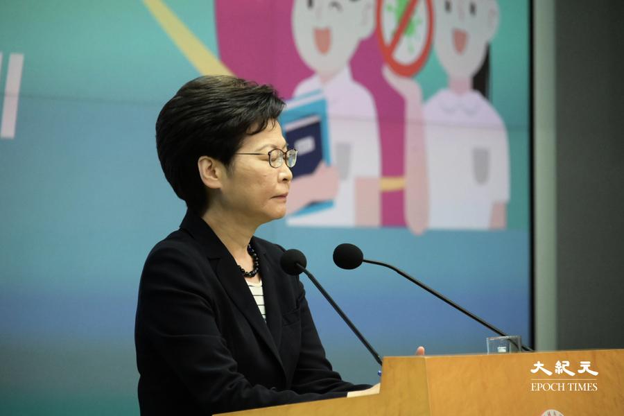800多人被迫失業 蘋果記者追問林鄭不獲回應 記協主席:應讓員工支薪