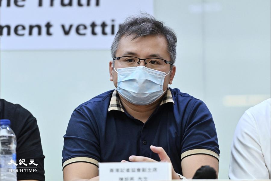 陳朗昇:《蘋果》員工若無涉國安法 政府理應協助支薪