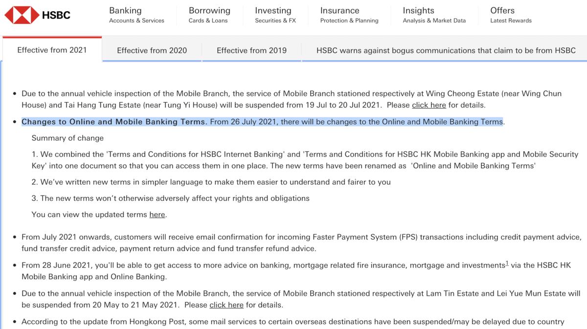 滙豐今日(22日)向其客戶發出《有關網上及流動理財條款修訂的通知》,指由今年7月26日起,將修訂網上及流動理財條款。(滙豐通告截圖)