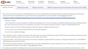 【更新】滙豐澄清 香港客戶可如常在海外使用服務