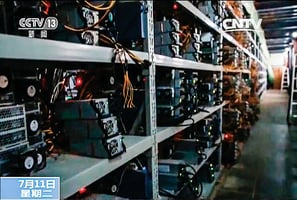 四川比特幣礦場遭集體斷電