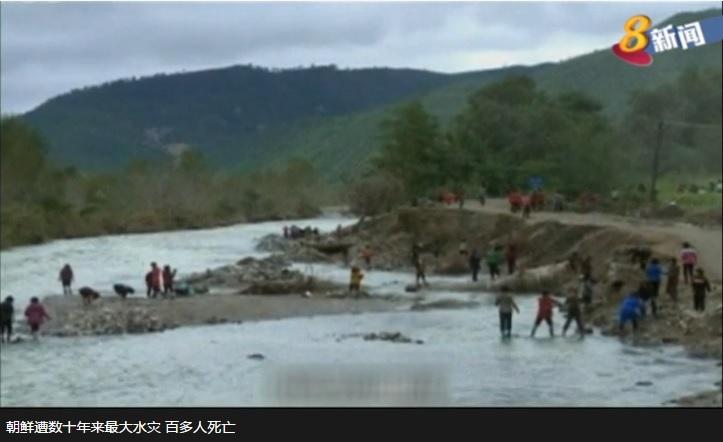 北韓遇特大洪災 金家政權罕見英文求救
