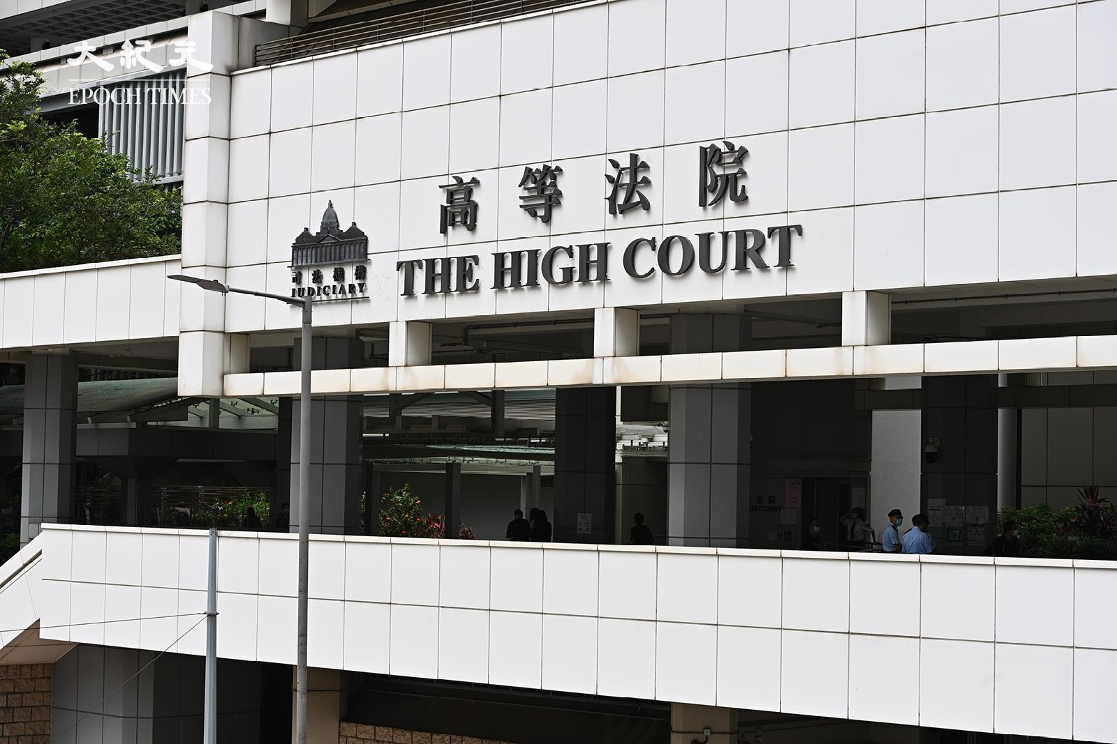 首名「港版國安法」案件今日(6月23日)在高等法院開審。(宋碧龍/大紀元)