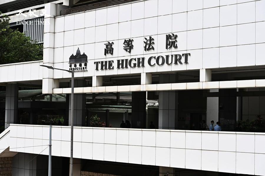首宗國安法案件高院開審 唐英傑否認所有控罪(更新)