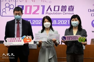 2021人口普查今開始 新增「需照顧長者」及劏房戶