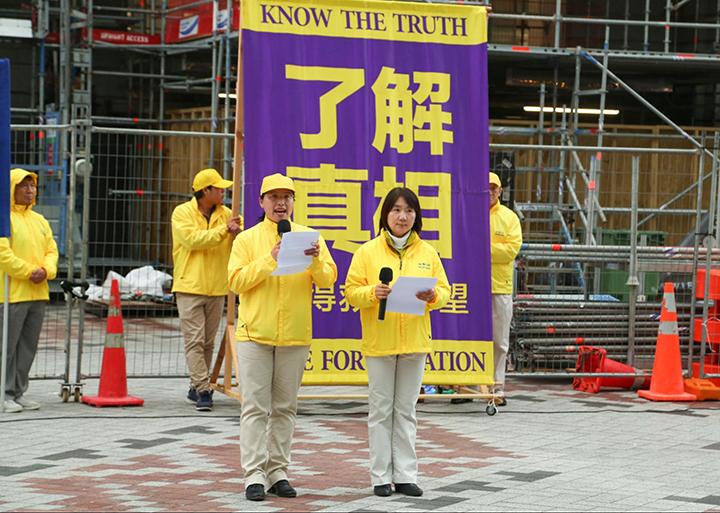6月20日上午,紐西蘭部份法輪功修煉者在奧克蘭市中心的伊利沙伯廣場舉行反迫害集會。(譚鑫/大紀元)