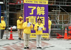 紐西蘭法輪功舉行反迫害集會