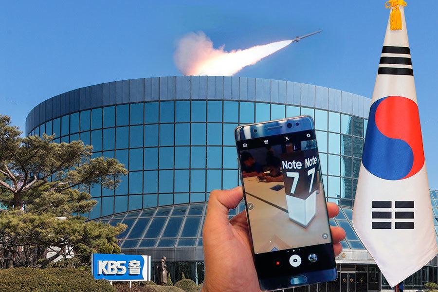 近來,南韓遇到了好幾樁煩心事。從娛樂圈的「禁韓令」到三星Galaxy Note7 起火爆炸被宣佈全球召回,再到北韓瘋狂的核子試驗,這些事件不僅令南韓蒙受了重大的經濟損失,而且國家安全受到嚴重威脅。悲喜皆有因果。南韓的這一盤棋,要如何解讀?(大紀元合成圖)