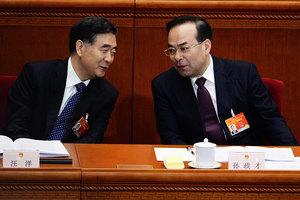 官媒頭版再報道重慶 孫政才入常被看好