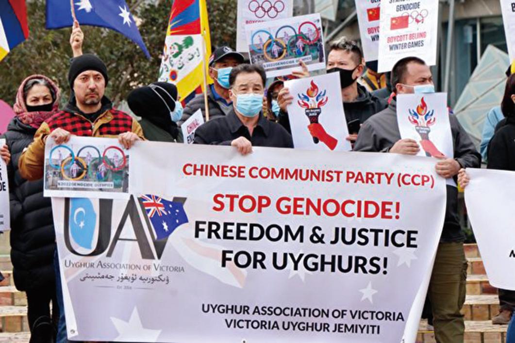 6月23日,墨爾本各族裔團體在市中心聯邦廣場聯合呼籲,澳洲政府譴責中共迫害人權,並抵制2022年北京冬奧會。(李奕/大紀元)