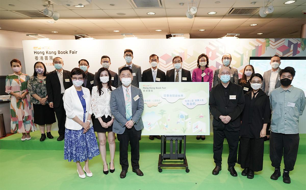 2021年度香港書展將於7月14至20日於灣仔會展舉行,今年書展年度主題為「心靈勵志」。(貿發局提供)