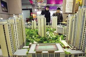 北京封堵假結婚購房潮