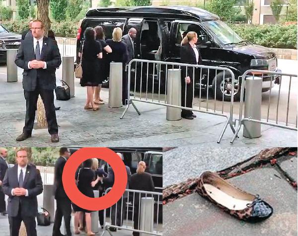 希拉莉在「911事件」紀念活動中提早離去,有影片顯示她需要人攙扶,幾名目擊者稱希拉莉雙膝屈曲,上車時甚至遺下一隻鞋。(視訊截圖)