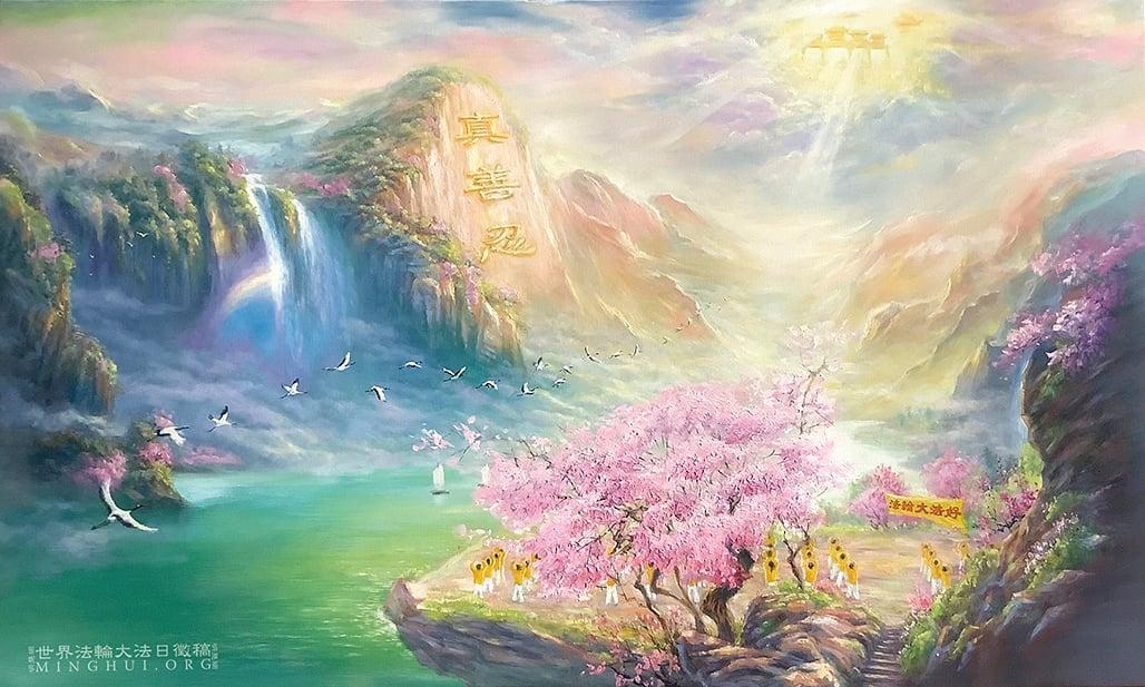 油畫:春已到。作者:歸真。寓意:蒼生歸正道,江山復清明。世界法輪大法日徵稿作品。(明慧網)