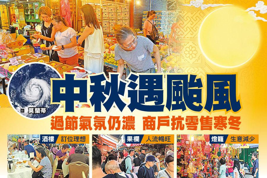今年中秋恰逢颱風襲港,昨日不少市民提早到經歷大火的油麻地果欄選購應節鮮果,以日本生果最受歡迎。(宋祥龍/大紀元)