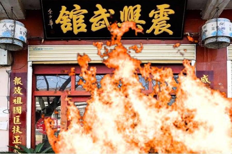 河南大火至少十八死未上熱搜 網民疑當局壓制消息