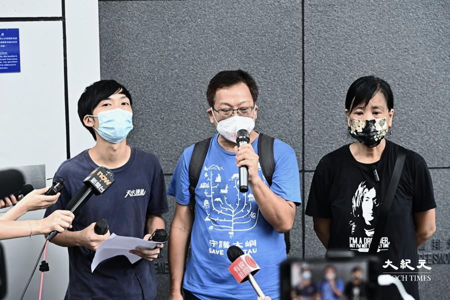 三個民間組織承接「民陣」申辦七一遊行