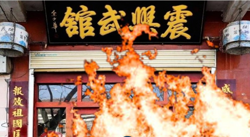 【前線採訪】河南商丘一武館發生火災 18死16傷