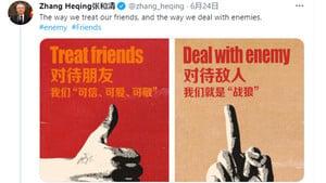 中共大使貼「豎中指」圖片自稱戰狼 引發國際關注