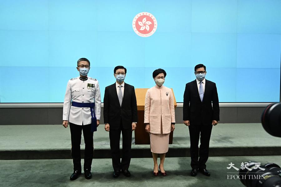 七一前建「警察政府」張建宗被下台 評論:香港官場倒退70年【影片】