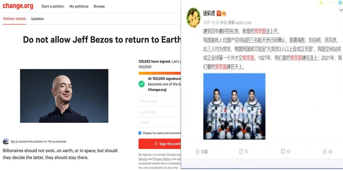 最近美中各發生一起對於搭載火箭飛往太空的人,不要再回到地球上請願和嘲諷。(圖片來源:微博和change.org網站)