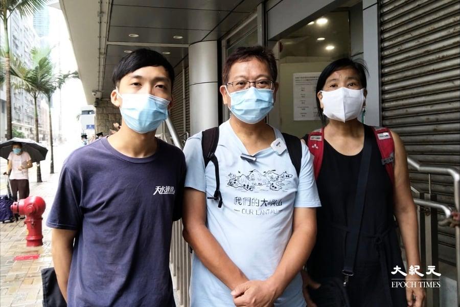 (有片)三團體:申七一遊行符合警方要求 望警方發不反對通知