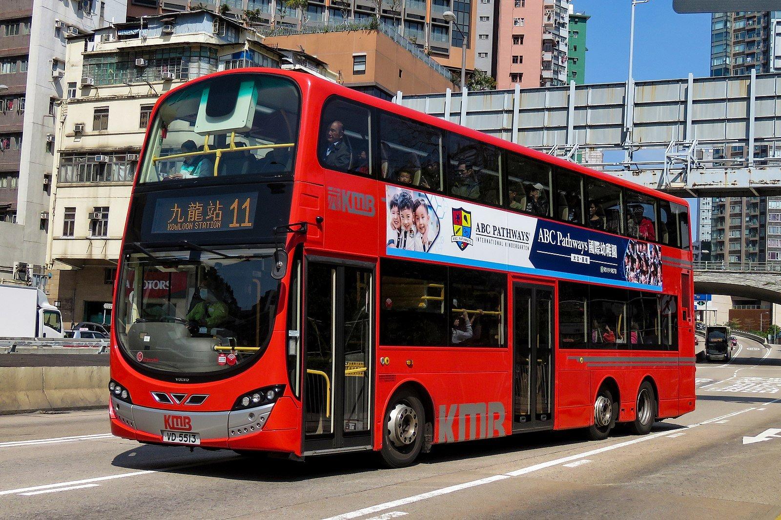 屯馬綫今日(27日)全線通車,運輸署建議取消包括九巴11號線在內的4條巴士路線,有區議員擔心不便黃大仙居民求醫探病。(Wikipedia user N509FZ)