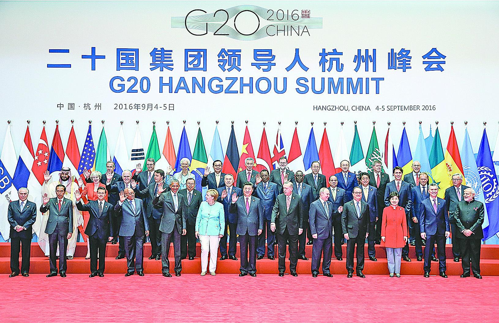 G20杭州峰會各國領導人合影。(Getty Images)