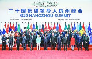 G20峰會異常狀況及習奧會內幕