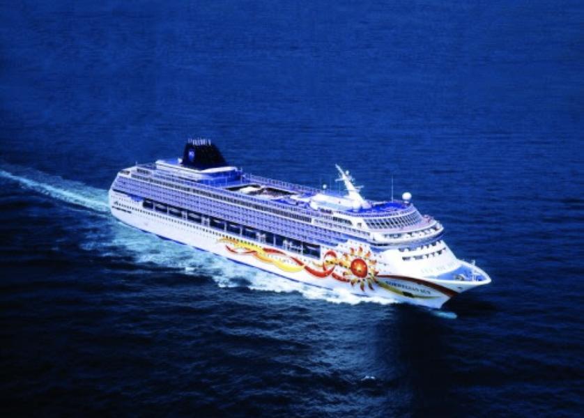 「挪威太陽號」郵輪明年首來港 特推5天沖繩之旅