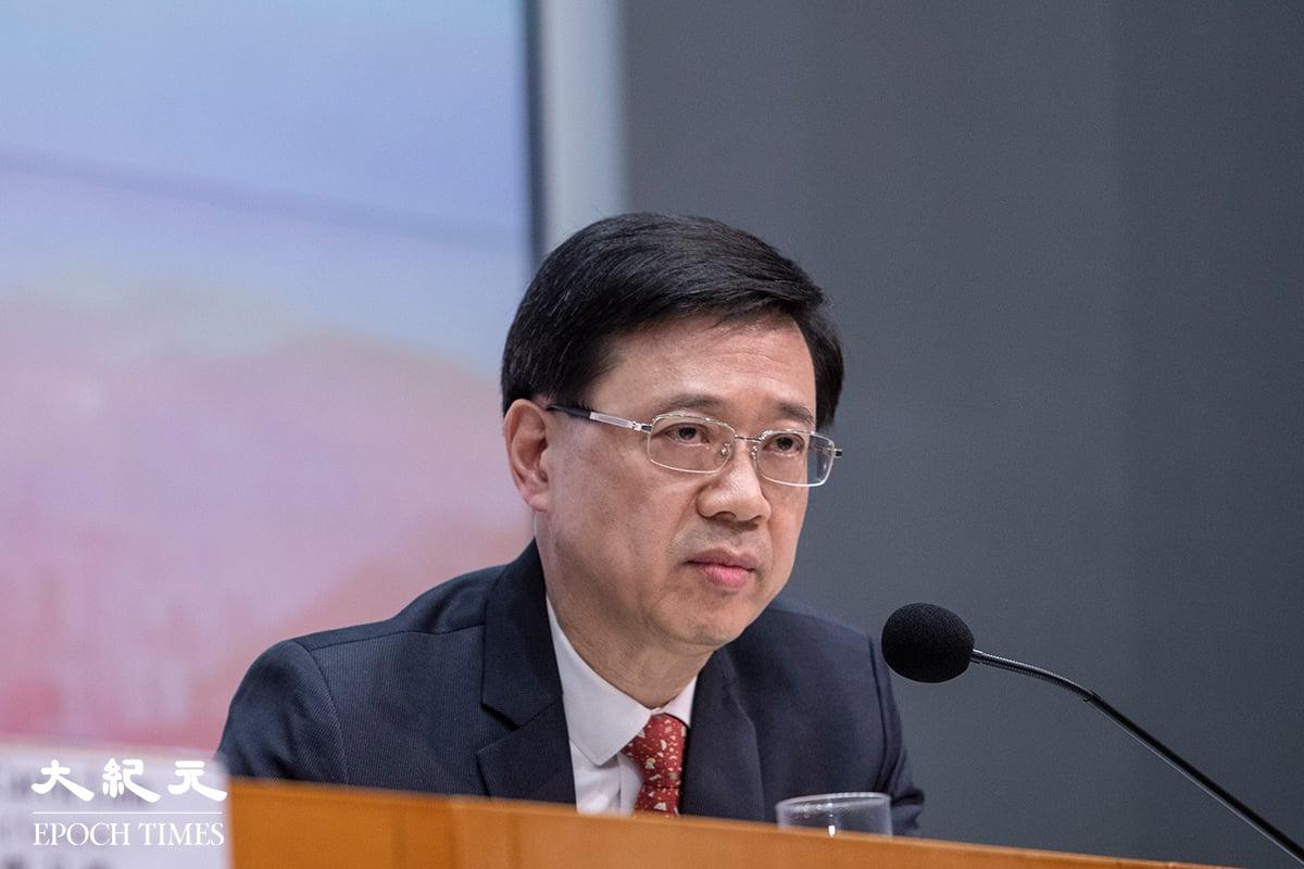 時事評論人蕭若元分析,李家超此刻被任命為政務司司長,很有可能是為明年接任香港特首做準備。資料圖片。(余鋼/大紀元)