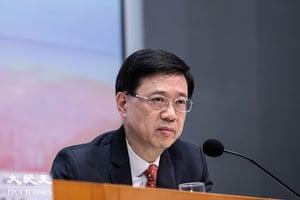 香港政局跌宕 李家超將任下屆特首?