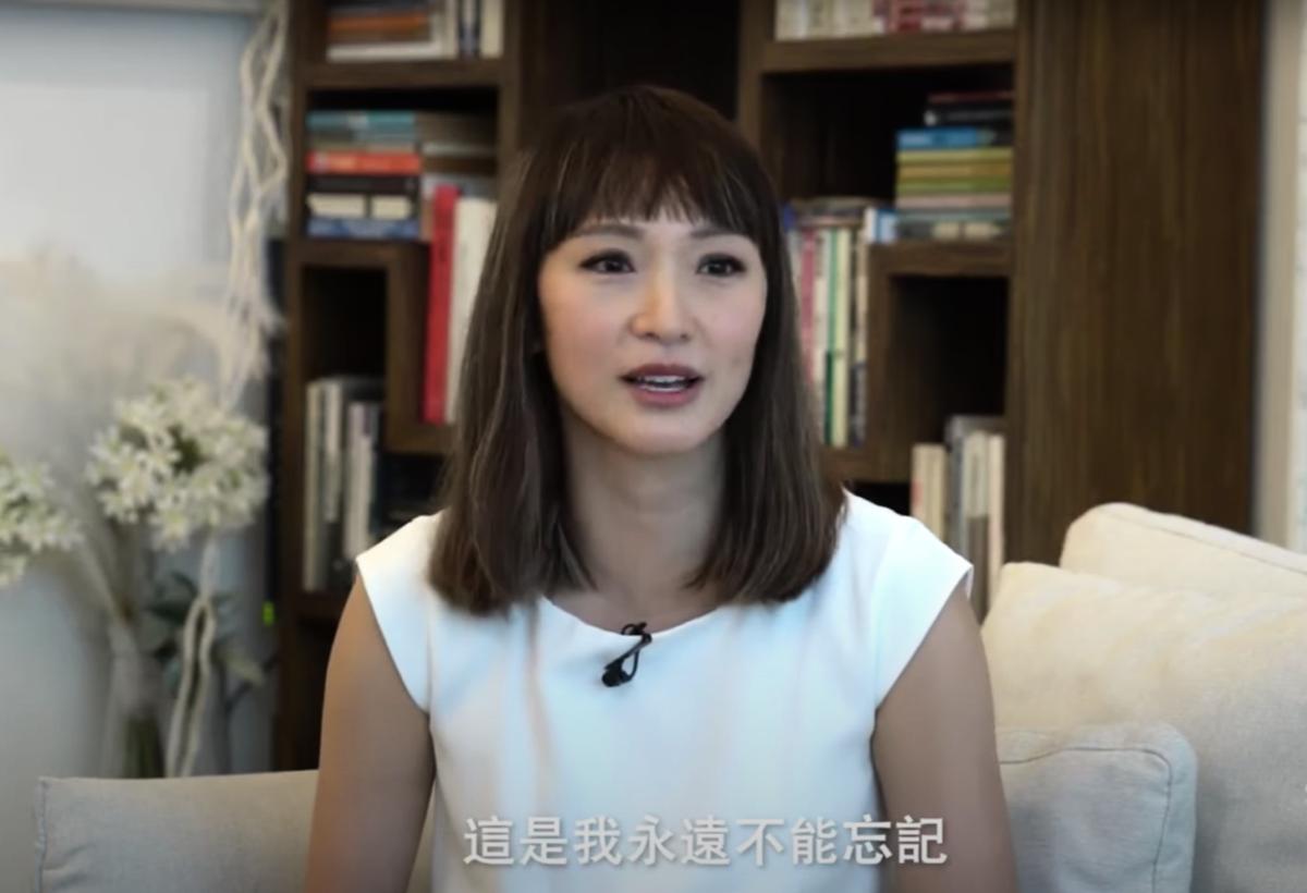 黎智英二媳婦曾美華表示,自己能撐多久就撐多久,直言「不想放棄香港」。(「自由亞洲」影片截圖)