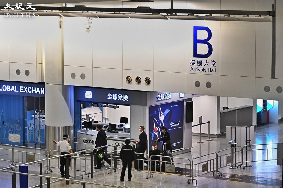 港府今(28日)宣佈所有來自英國的客機不得在香港著陸。(宋碧龍/大紀元)