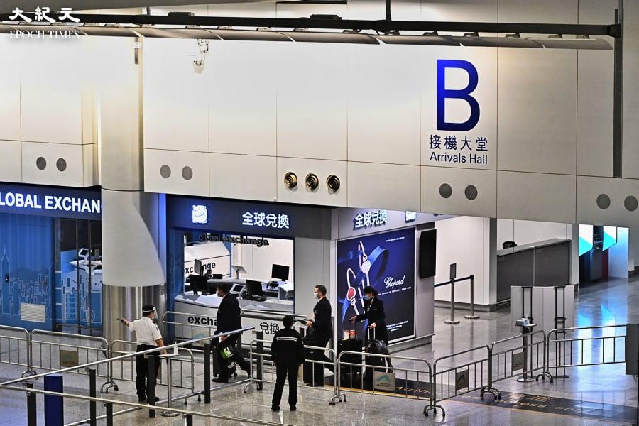 【赴英告急】7.1起禁英國民航客機來港  香港啓動「熔斷機制」