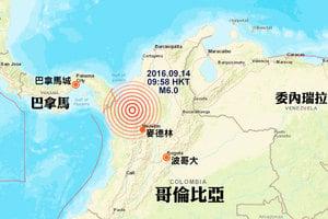 哥倫比亞6.0級強烈地震