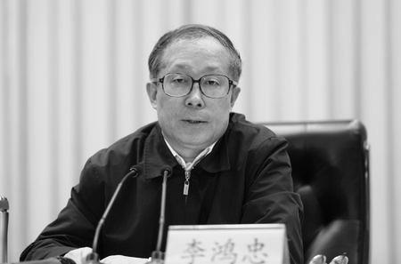9月13日,李鴻忠突然調任天津市委書記,取代落馬的黃興國。(網絡圖片)
