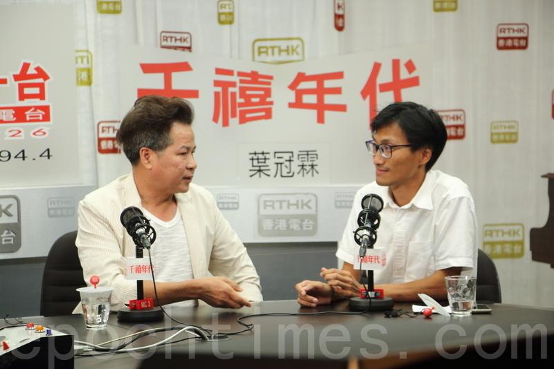 梁福元與朱凱廸昨日在電台面對面對談,朱凱廸反駁梁福元稱他「疑神疑鬼」,指黑勢力是地下力量,不會浮面。(蔡雯文/大紀元)