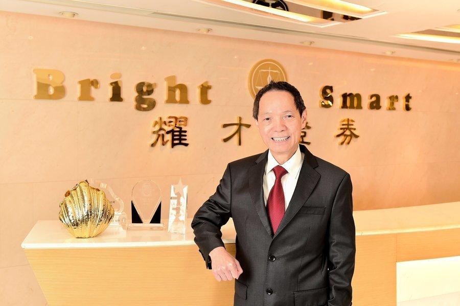 耀才證券:客戶突破48.2萬 全年純利創新高錄7.04億元