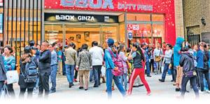中國遊客 日本「爆買」喜與憂