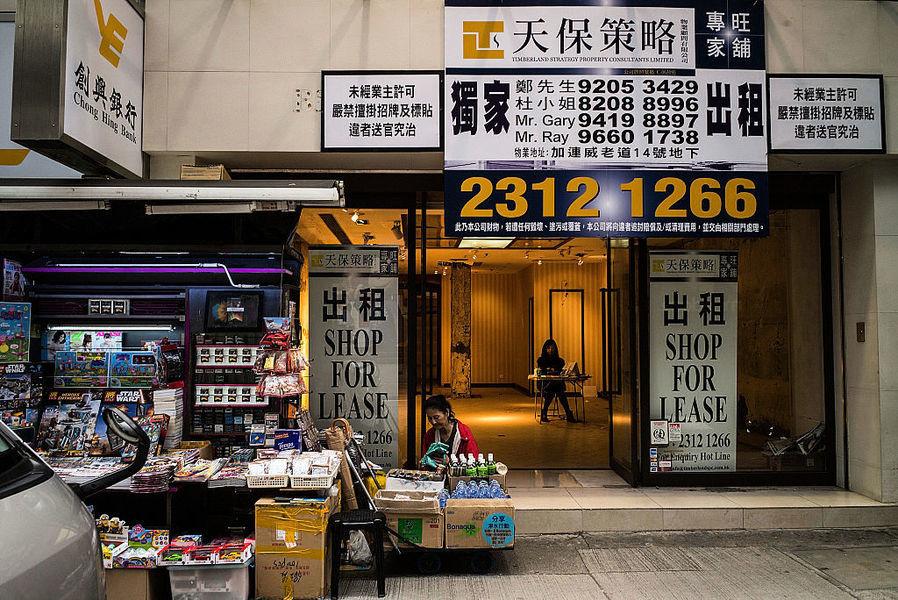 中原:工商舖上半年衝破3,600宗成交 環比升逾三成