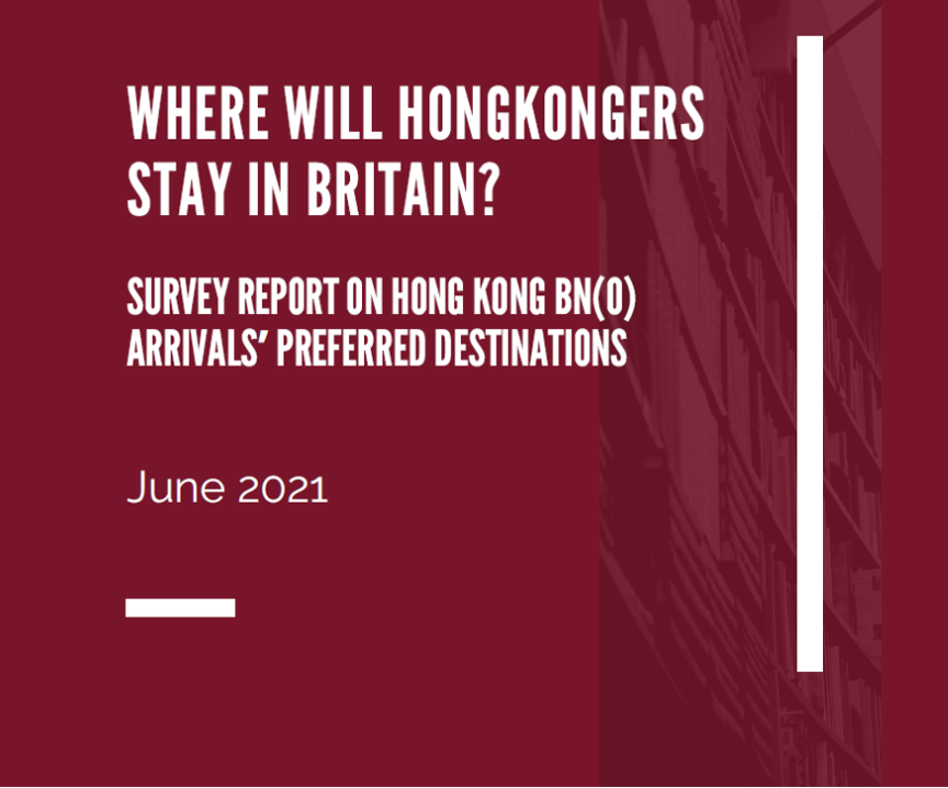 港僑協會公佈港人抵英調查報告 曼徹斯特成熱點