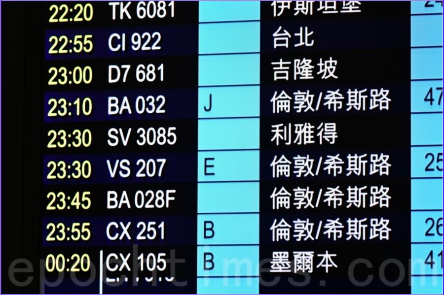 英航稱香港飛倫敦航班如常 英國來港受影響旅客可重新預訂或退款