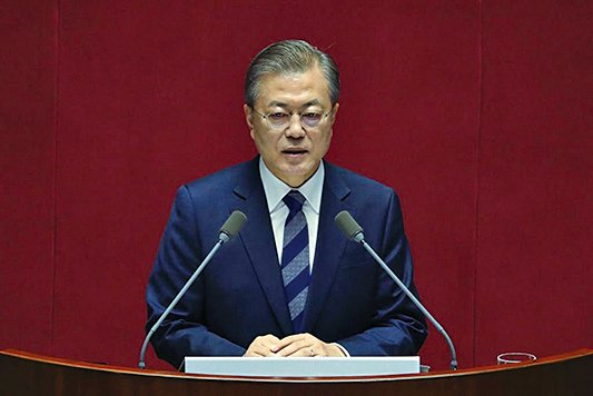 南韓大選七月開跑 形勢對親共文在寅執政黨不利